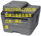 BROTHER 2700DW
